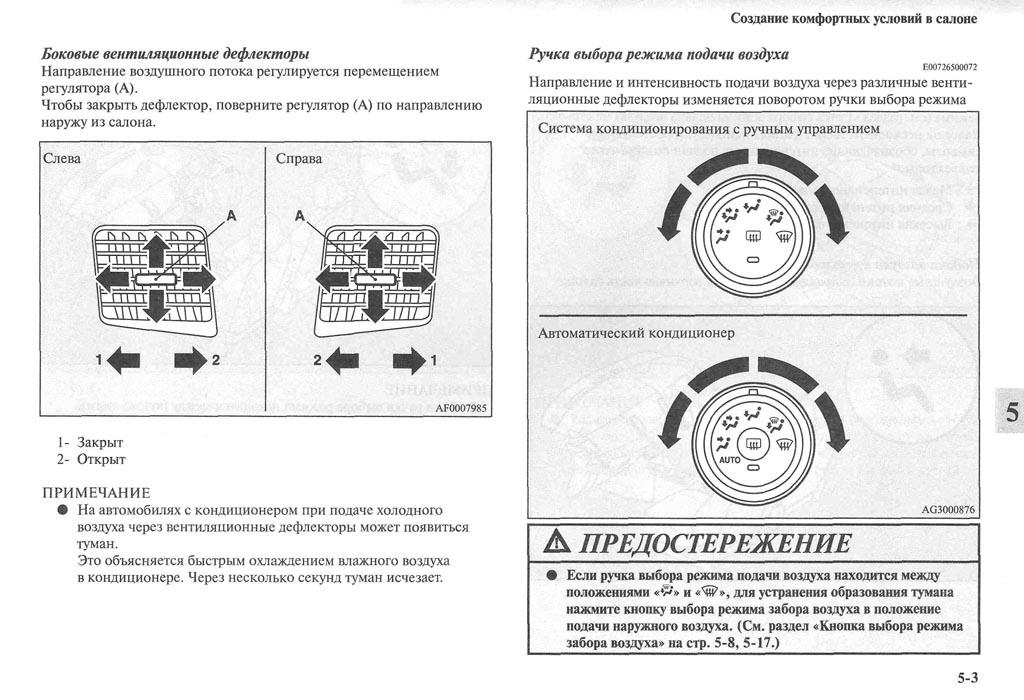 http://lancerx.ru/images/Rukovodstvo_MLX/07-03.jpg