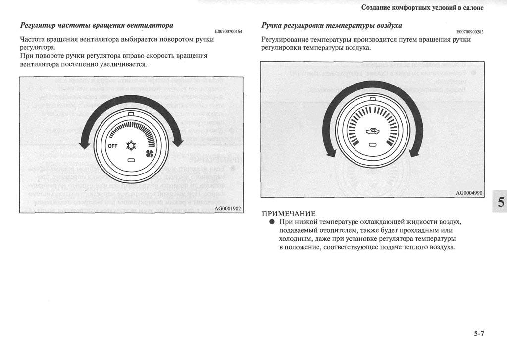 http://lancerx.ru/images/Rukovodstvo_MLX/07-07.jpg