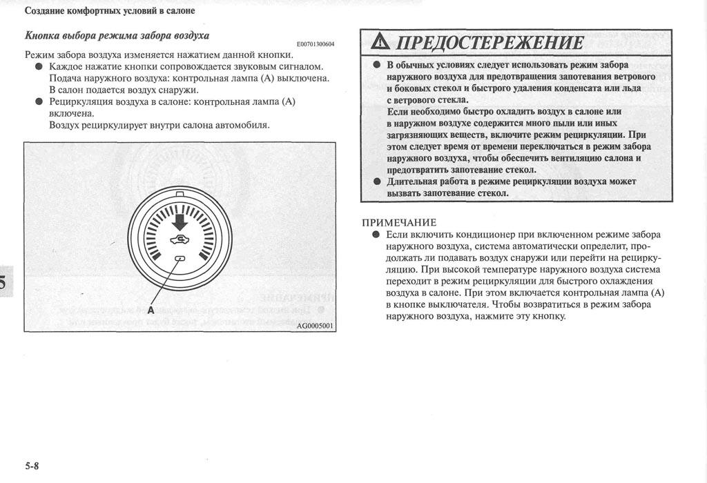 http://lancerx.ru/images/Rukovodstvo_MLX/07-08.jpg