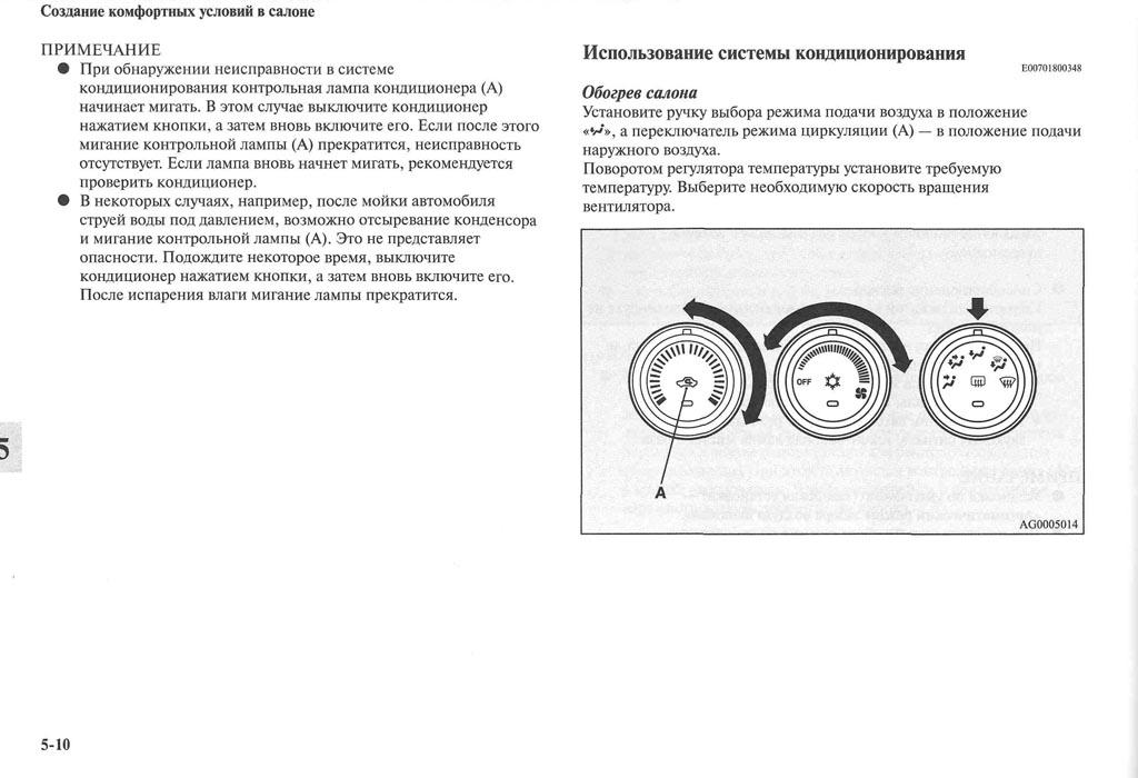 http://lancerx.ru/images/Rukovodstvo_MLX/07-10.jpg