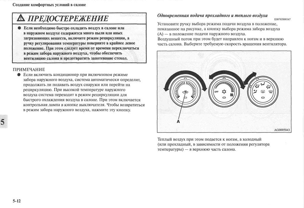 http://lancerx.ru/images/Rukovodstvo_MLX/07-12.jpg