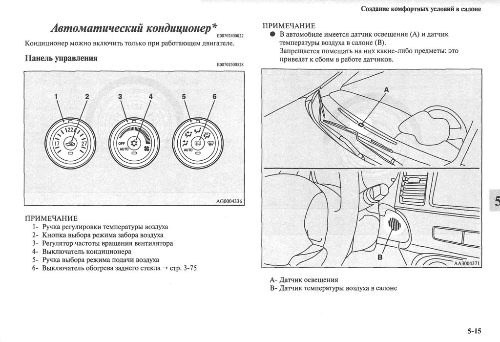 http://lancerx.ru/images/Rukovodstvo_MLX/07-15.jpg