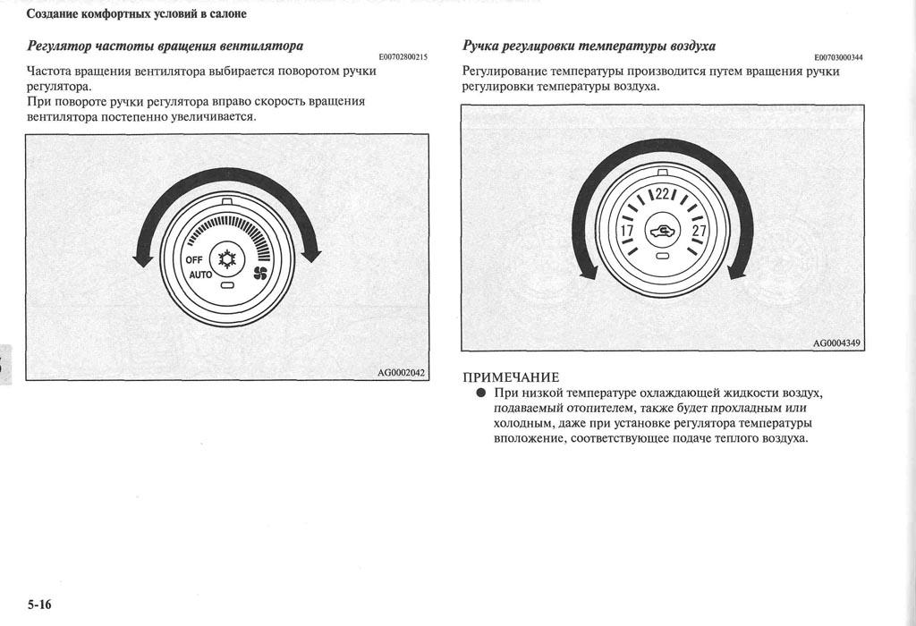 http://lancerx.ru/images/Rukovodstvo_MLX/07-16.jpg