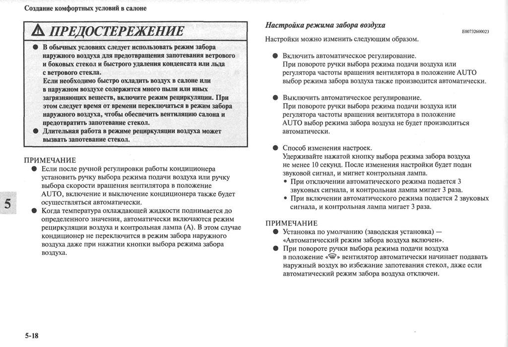 http://lancerx.ru/images/Rukovodstvo_MLX/07-18.jpg