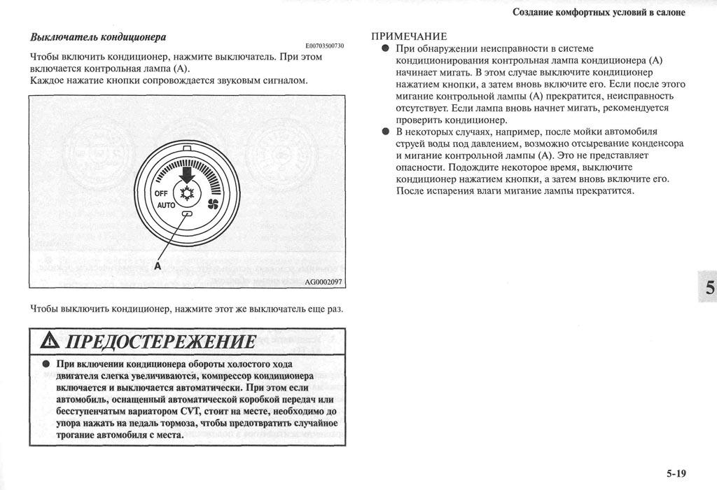 http://lancerx.ru/images/Rukovodstvo_MLX/07-19.jpg