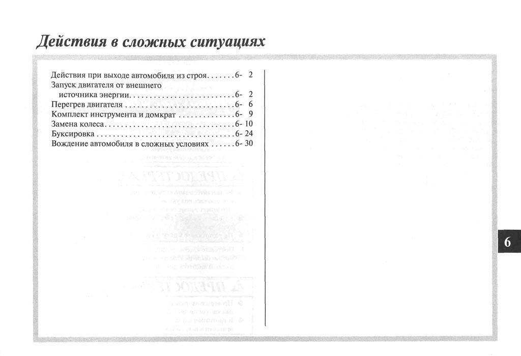 http://lancerx.ru/images/Rukovodstvo_MLX/08-01.jpg