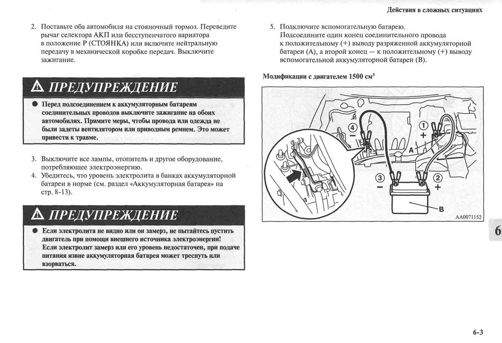 http://lancerx.ru/images/Rukovodstvo_MLX/08-03.jpg