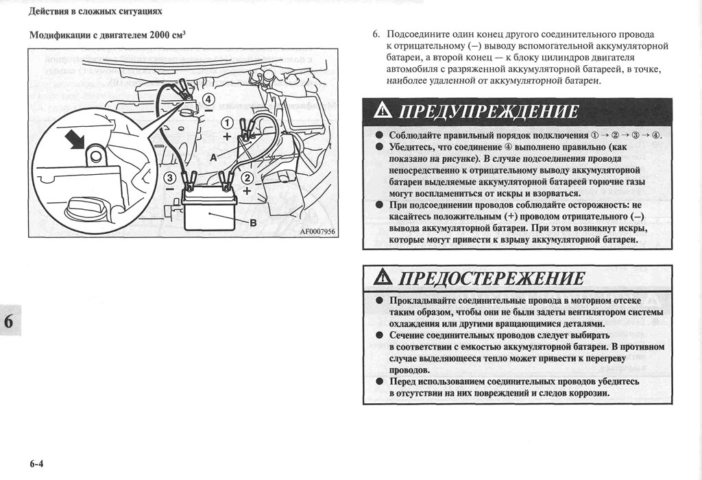 http://lancerx.ru/images/Rukovodstvo_MLX/08-04.jpg