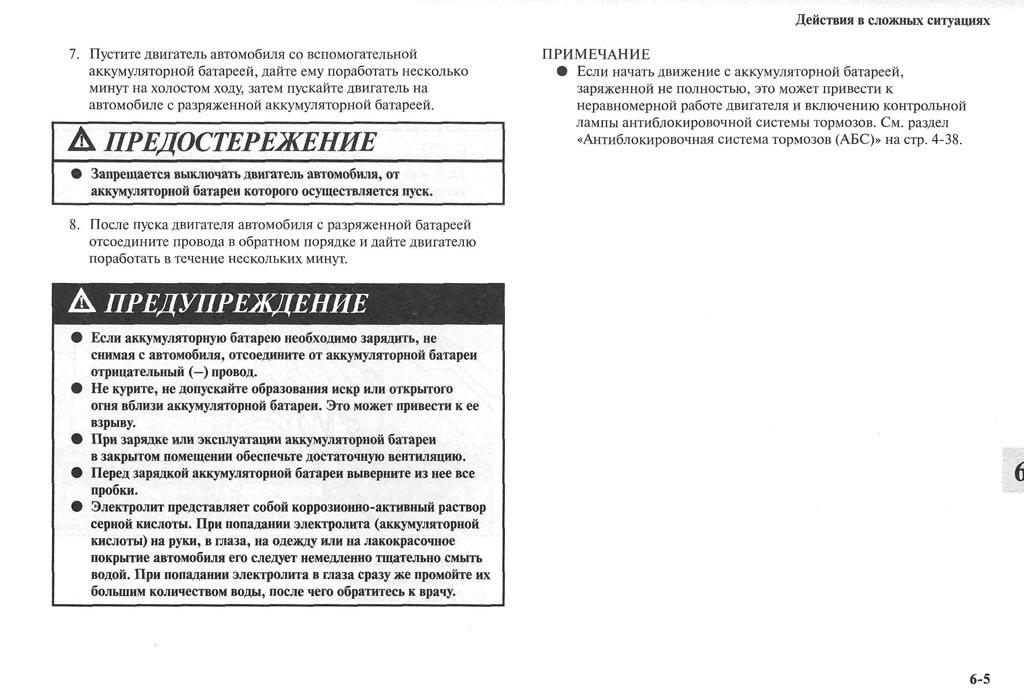 http://lancerx.ru/images/Rukovodstvo_MLX/08-05.jpg
