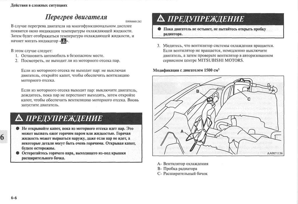 http://lancerx.ru/images/Rukovodstvo_MLX/08-06.jpg