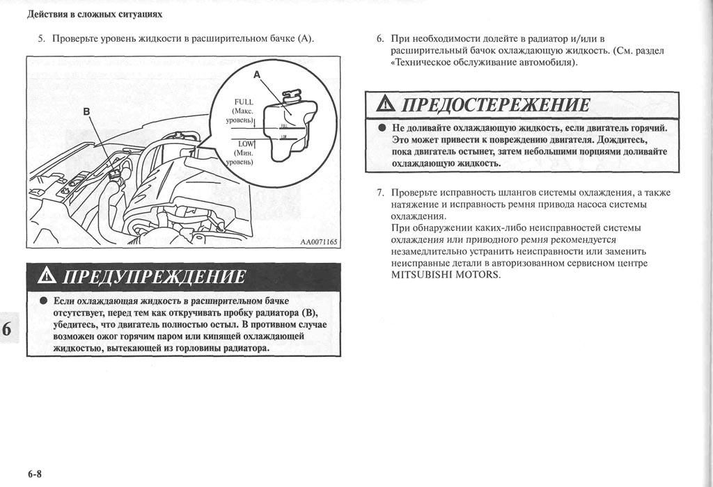 http://lancerx.ru/images/Rukovodstvo_MLX/08-08.jpg