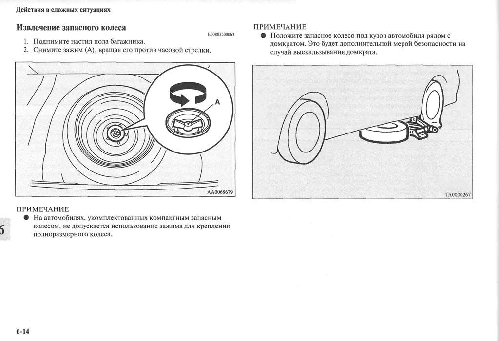 http://lancerx.ru/images/Rukovodstvo_MLX/08-14.jpg