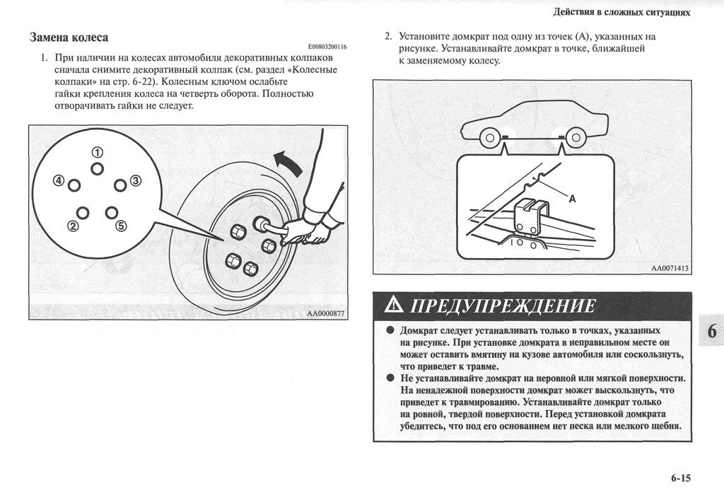 http://lancerx.ru/images/Rukovodstvo_MLX/08-15.jpg