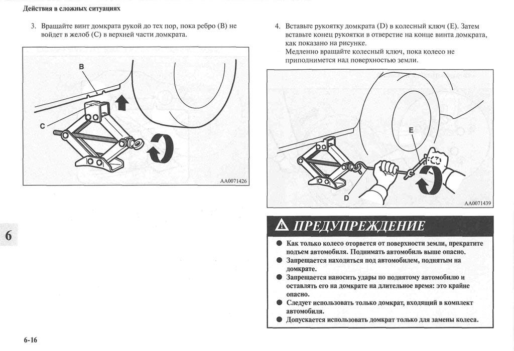 http://lancerx.ru/images/Rukovodstvo_MLX/08-16.jpg