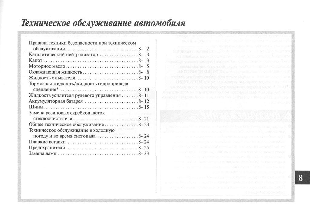 http://lancerx.ru/images/Rukovodstvo_MLX/10-01.jpg