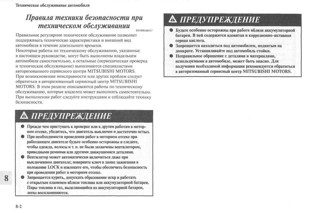 http://lancerx.ru/images/Rukovodstvo_MLX/10-02.jpg