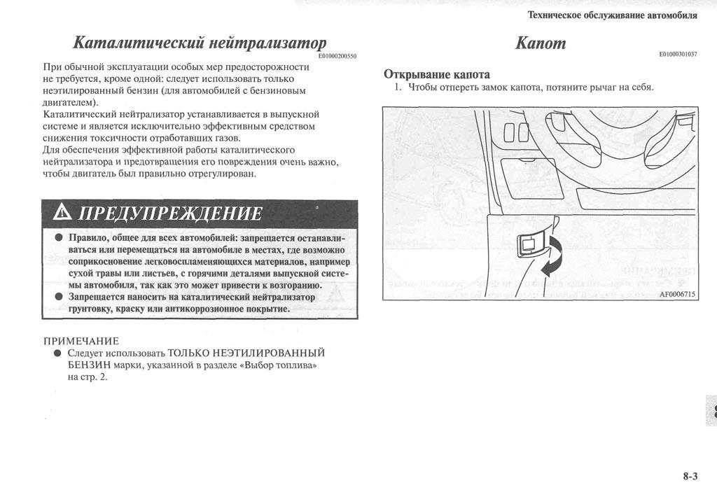 http://lancerx.ru/images/Rukovodstvo_MLX/10-03.jpg