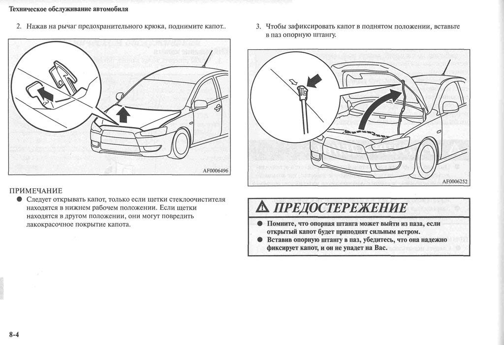 http://lancerx.ru/images/Rukovodstvo_MLX/10-04.jpg