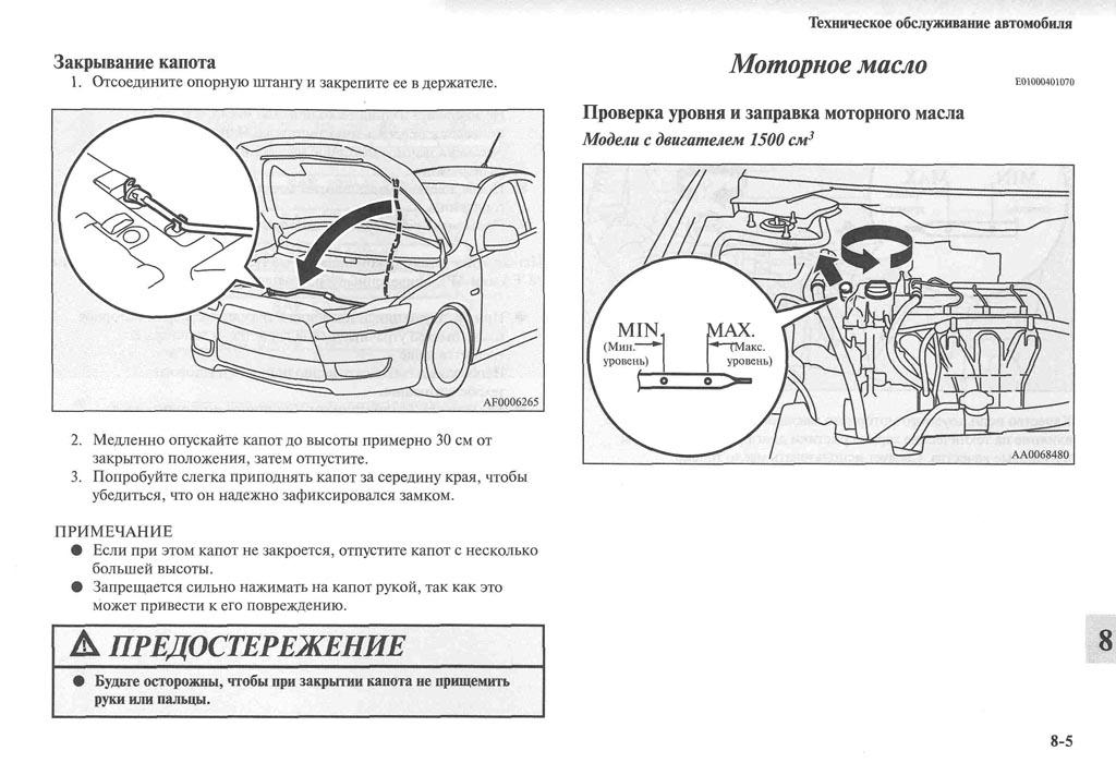 http://lancerx.ru/images/Rukovodstvo_MLX/10-05.jpg