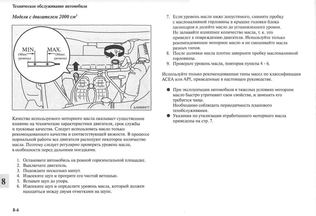 http://lancerx.ru/images/Rukovodstvo_MLX/10-06.jpg