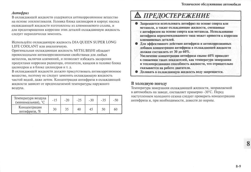 http://lancerx.ru/images/Rukovodstvo_MLX/10-09.jpg