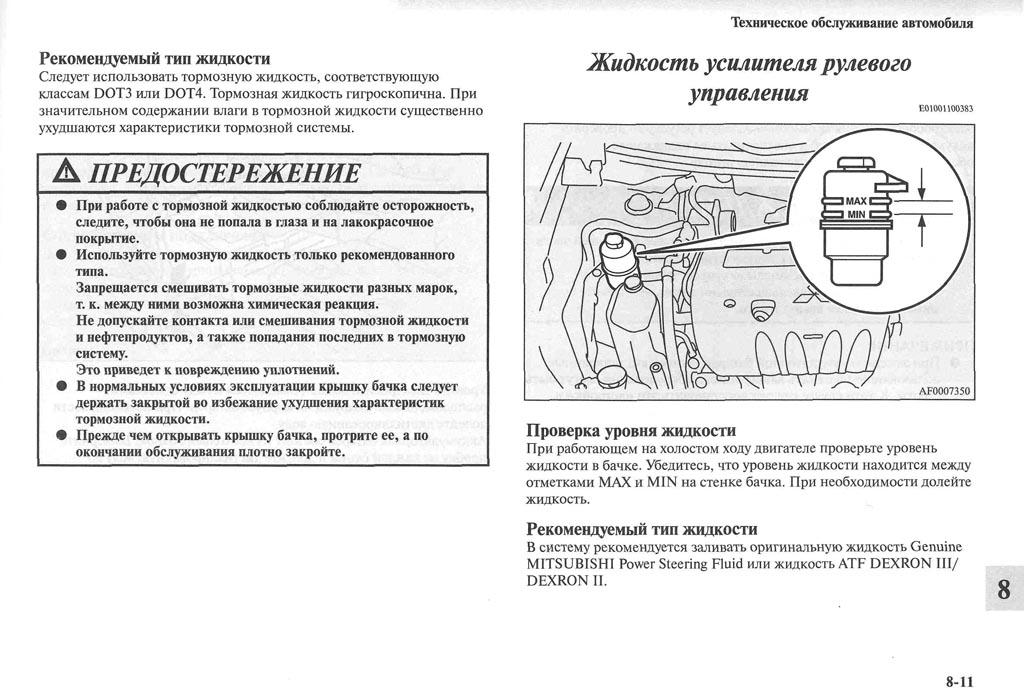 http://lancerx.ru/images/Rukovodstvo_MLX/10-11.jpg