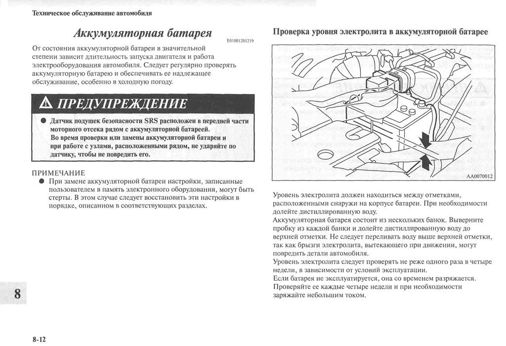 http://lancerx.ru/images/Rukovodstvo_MLX/10-12.jpg