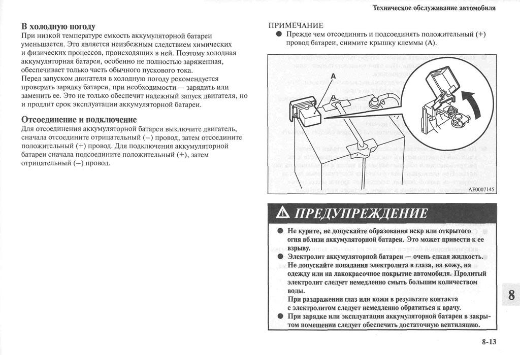 http://lancerx.ru/images/Rukovodstvo_MLX/10-13.jpg