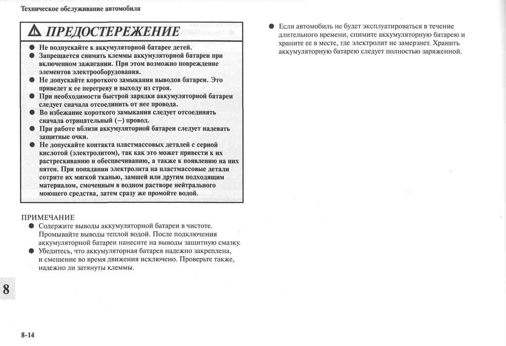 http://lancerx.ru/images/Rukovodstvo_MLX/10-14.jpg