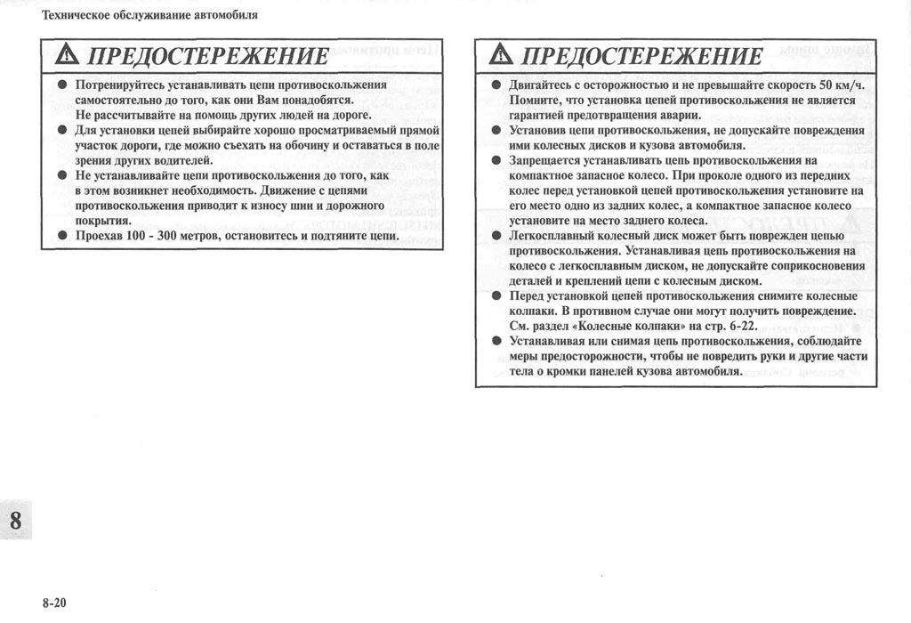 http://lancerx.ru/images/Rukovodstvo_MLX/10-20.jpg