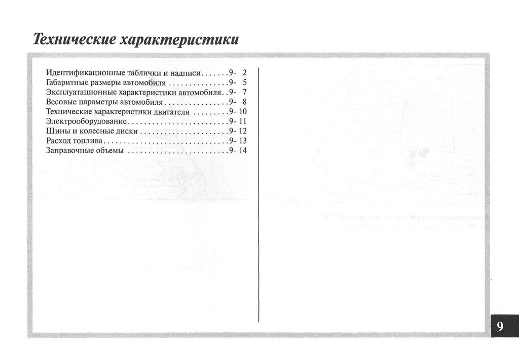http://lancerx.ru/images/Rukovodstvo_MLX/11-01.jpg