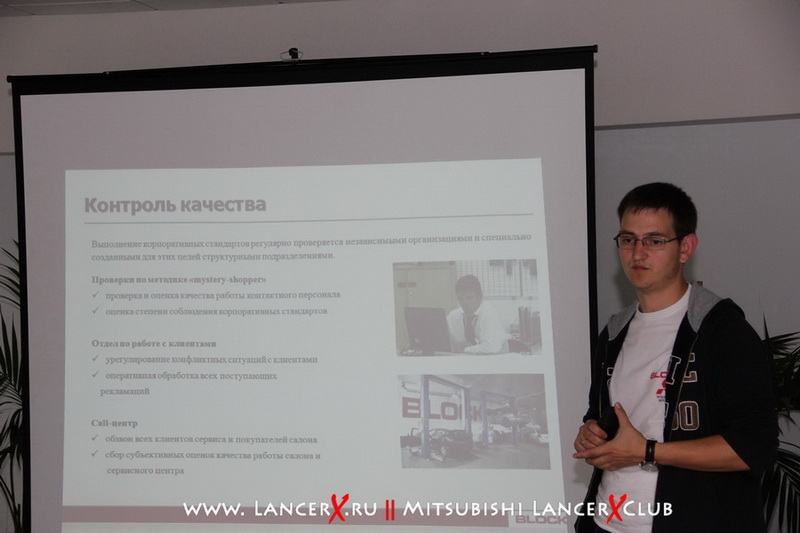 http://lancerx.ru/images/block/bl_lancerx1.jpg