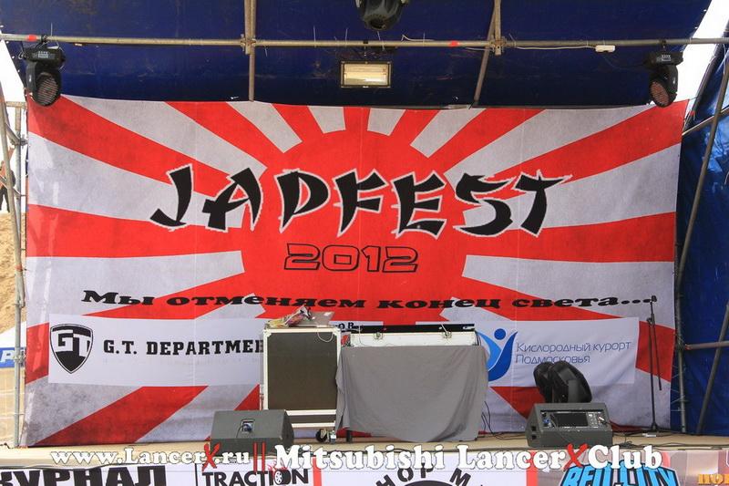 http://lancerx.ru/images/jf2012/4.jpg