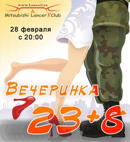 http://lancerx.ru/images/news/20140228/23021.jpg