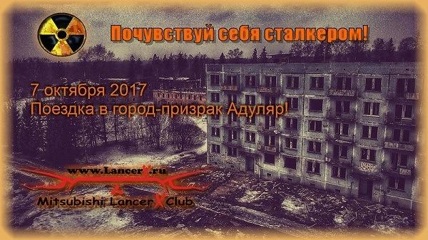 Http://LancerX.ru/images/news/adular.jpg