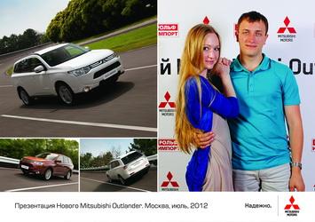 http://lancerx.ru/images/outlandernew/013.jpg