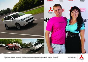 http://lancerx.ru/images/outlandernew/048.jpg