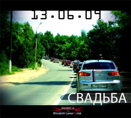 http://lancerx.ru/images/zh/zh_1.jpg